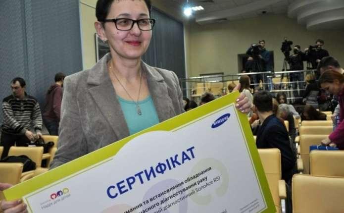 Чернівецька обласна дитяча лікарня отримає сучасний УЗД-сканер