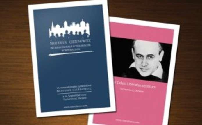 Meridian Czernowitz вирушає на Ляйпцизький книжковий ярмарок