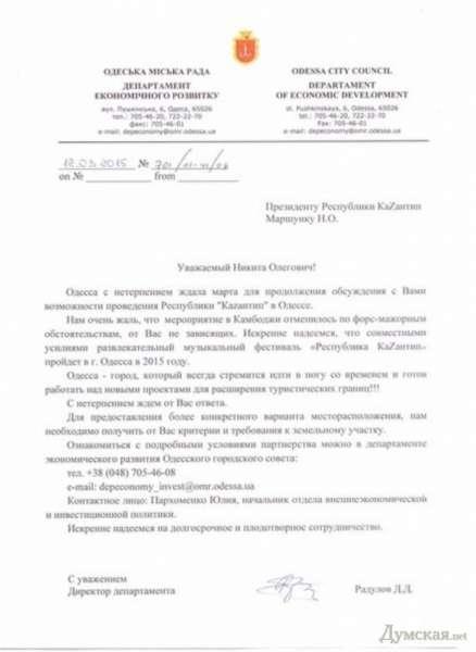 Фестиваль Казантип може відбутися в Одесі