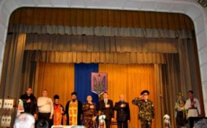 У Центральному Палаці культури Чернівців влаштували козацьке свято