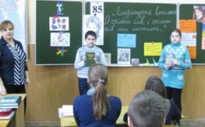 Для учнів у Чернівцях провели літературну вітальню, присвячену Ліні Костенко