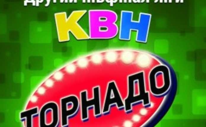 Другий півфінал ліги КВК відбудеться у Чернівцях
