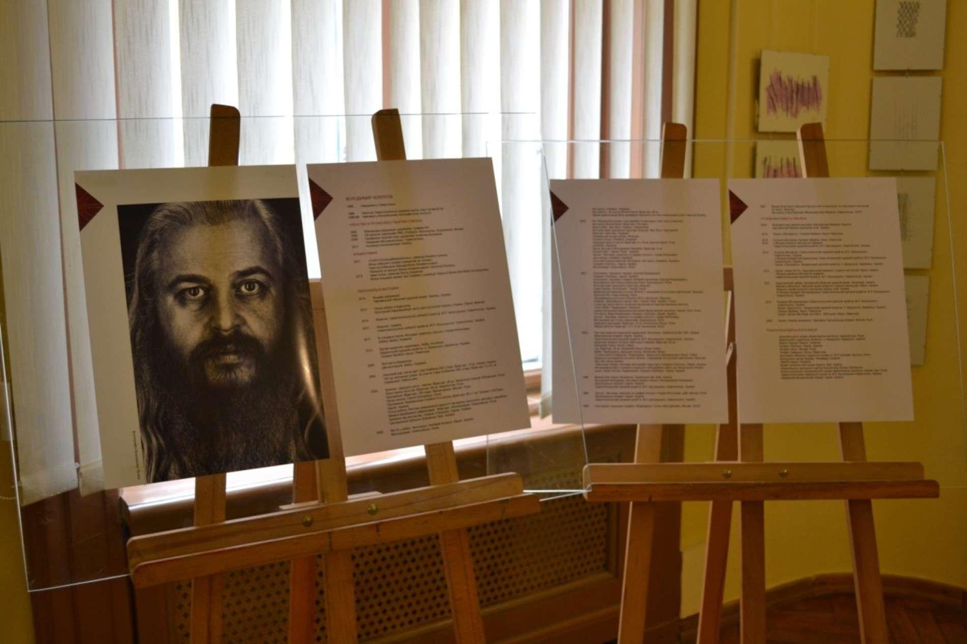 Чернівчанам представили виставку живопису Володимира Філіппова