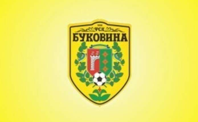 Календар ігор ФК Буковина в першій лізі у 2015 році