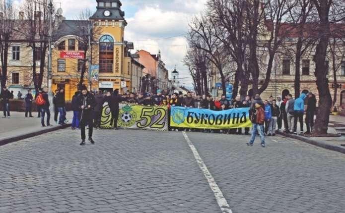 Фанати ФК Буковини провели марш у Чернівцях