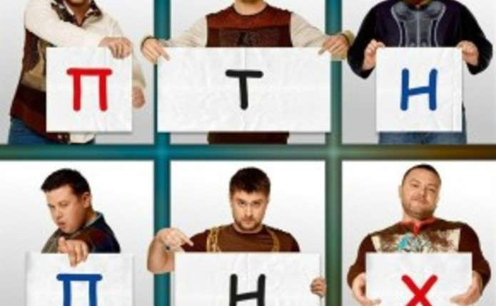 Сергій Притула та шоу Вар'яти знову приїдуть у Чернівці