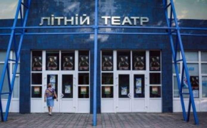У Літньому театрі проведуть благодійний концерт Великодній передзвін