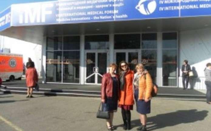 Буковинські медсестри взяли участь у Міжнародному медичному форумі