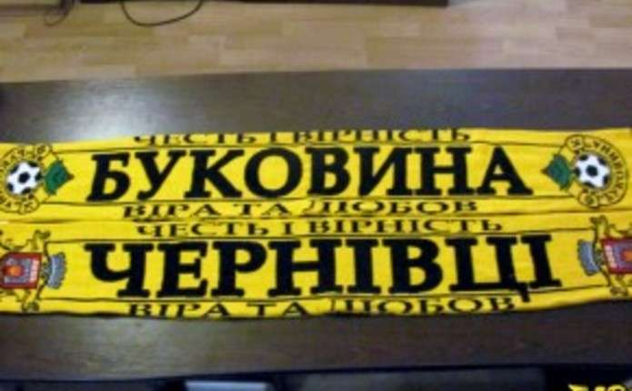 Розпочався онлайн-продаж квитків на матч Буковини з Нафтовиком