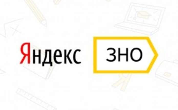 Яндекс вивчив 2393e5c1225ea