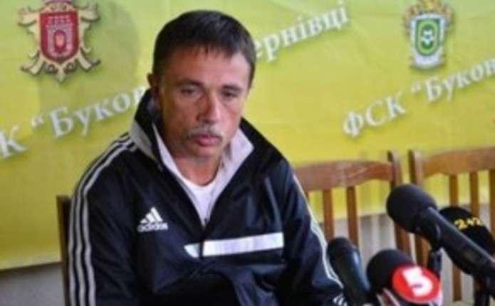 Тренер ФК Буковина: Мені соромно за гру своїх підопічних