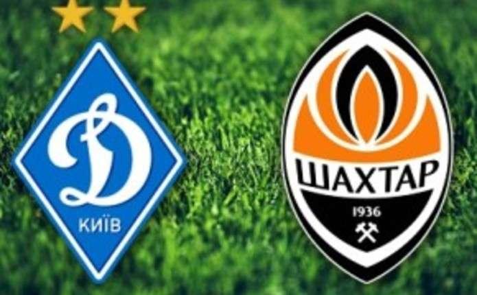 Динамо і Шахтар зійдуться у фіналі Кубка України з футболу