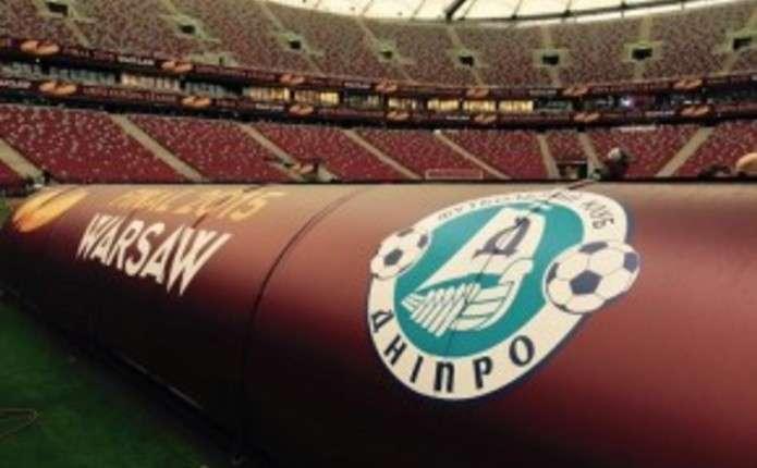 Сьогодні у Варшаві Дніпро зіграє з Севільєю: де дивитися