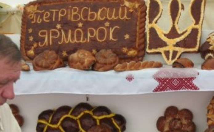 Традиційний Петрівський ярмарок у Чернівцях відбудеться 11-12 липня