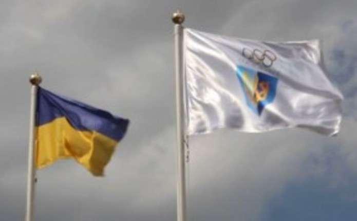 На Соборній площі Чернівців піднімуть Український та Олімпійський прапори