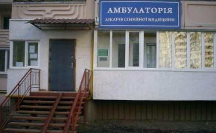 Дві сімейні амбулаторії Заставнівщини співпрацюють з ООН