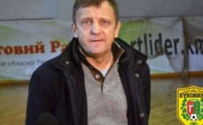 ФК Буковина робить ставку на нового тренера