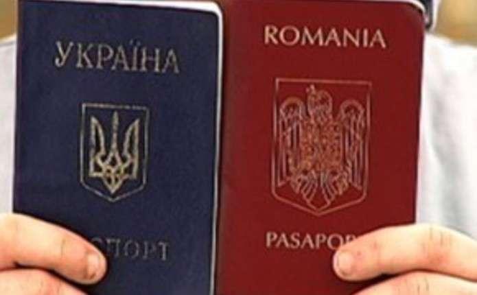 Із 46 чернівчан скласти присягу і отримати румунські паспорти спромоглися тільки 7