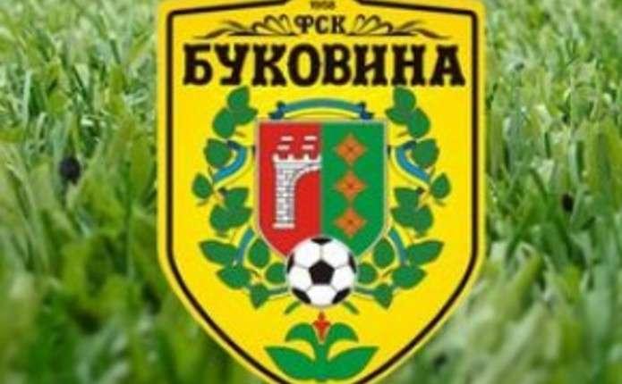 ФК Буковина підписала 9 футболістів