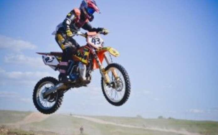 Чемпіонат України з мотокросу проходить у Берегометі