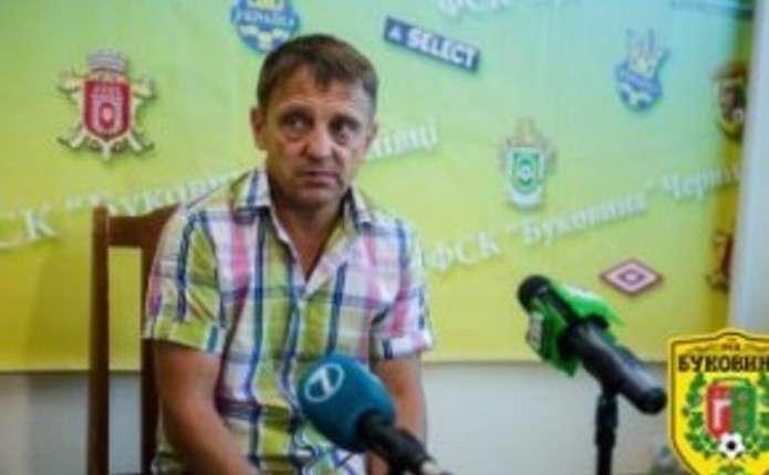 Хлопці мали велике бажання здобути перемогу, - тренер ФК Буковина