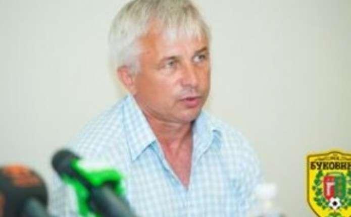 Екс-тренер тернопільської Ниви тепер працює в ФК Буковина