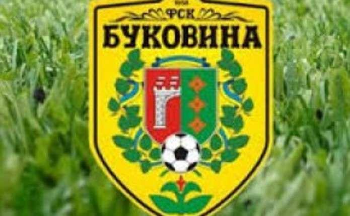 Чернівецьку Буковину залишили 4 футболіста