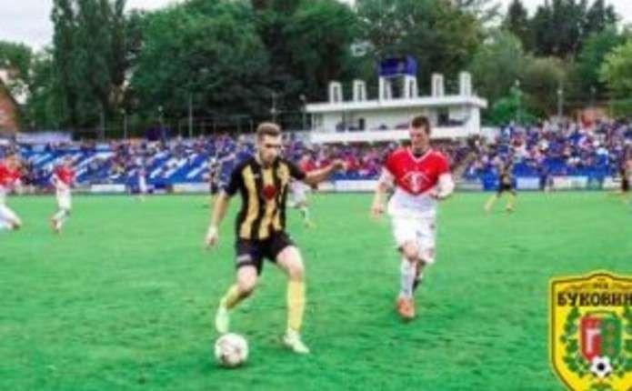 Назвали кращого гравця Буковини у матчі з командою Арсенал-Київщина