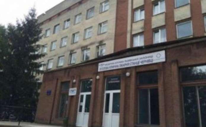 Залізничну лікарню в Чернівцях почали реорганізовувати у міську лікарню №1