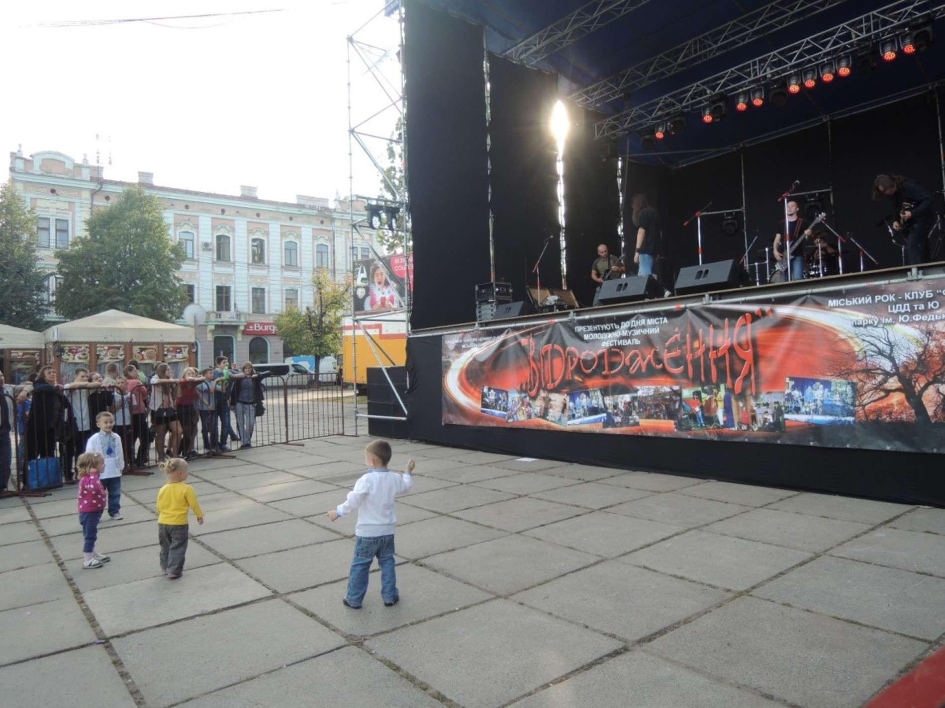 Молодь на рок-фесті Відродження розважилась на повну
