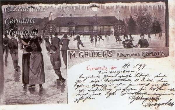Як розважалися буковинці 100 років тому