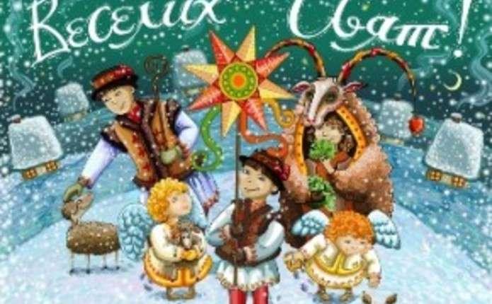 В центре Киева пройдет рождественское шествие: будут колядки и вертеп - Цензор.НЕТ 5859