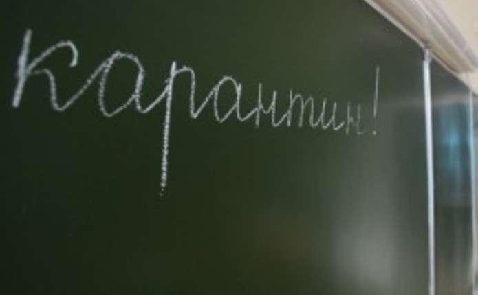 Ще один район у Чернівецькій області пішов на карантин