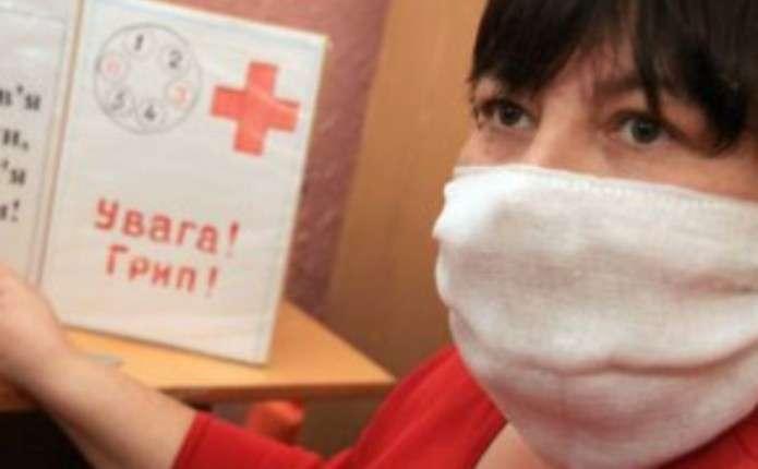 У Чернівецькій області зареєстровано 5 випадків грипу
