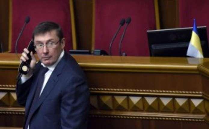 Юрій Луценко став новим Генпрокурором України