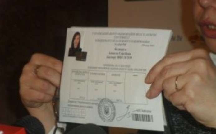 Сертифікатам ЗНО продовжили дію