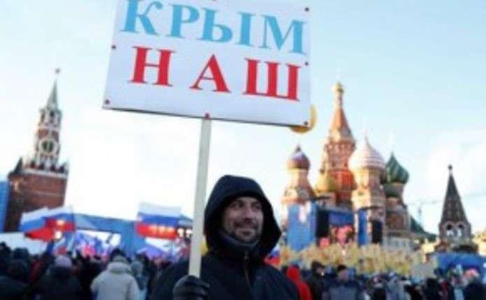 Росіяни масово відмовляються відпочивати у Криму