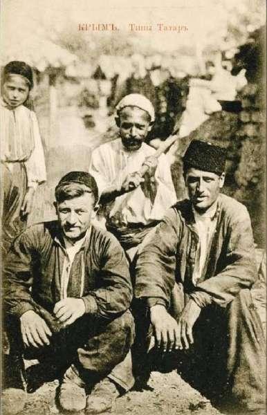 Раритетні листівки, де зображені кримські татари кінця 19-го століття