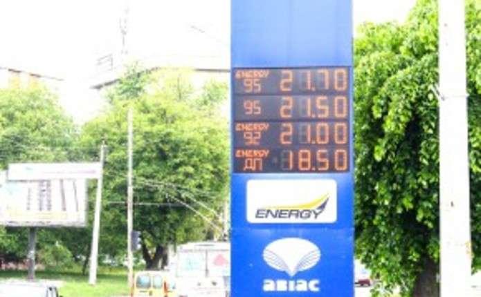 Ціни на АЗС у Чернівецькій області повзуть вверх