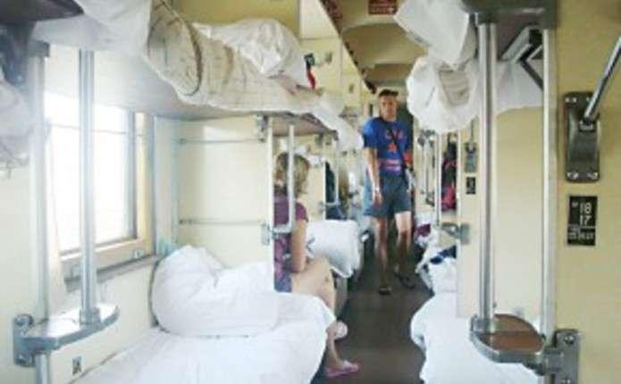 8 зручних послуг залізниці, про які ми навіть не здогадуємось