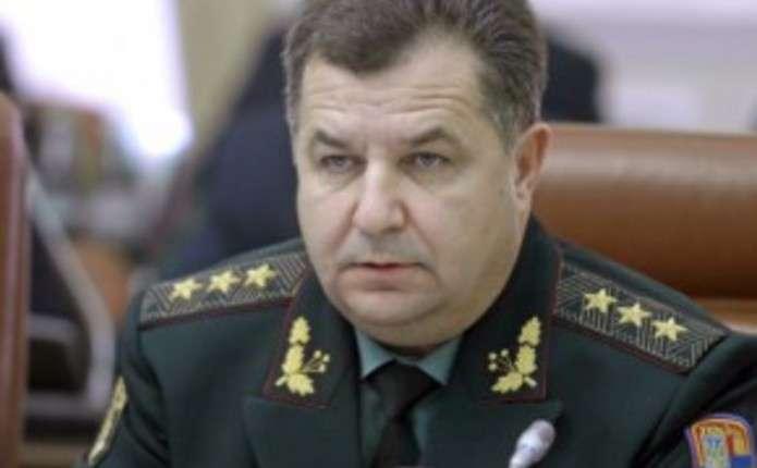 Міноборони призначило нового Чернівецького військового комісара