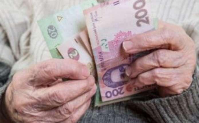 Середній розмір пенсії в Україні досяг 75 доларів