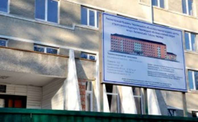 З Гройсманом хочуть обговорити закінчення будівництва перинатального центру у Чернівцях