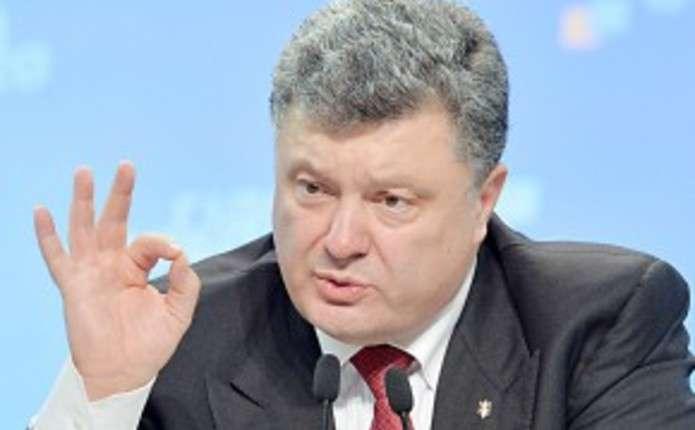 Українці уже два роки з новим президентом