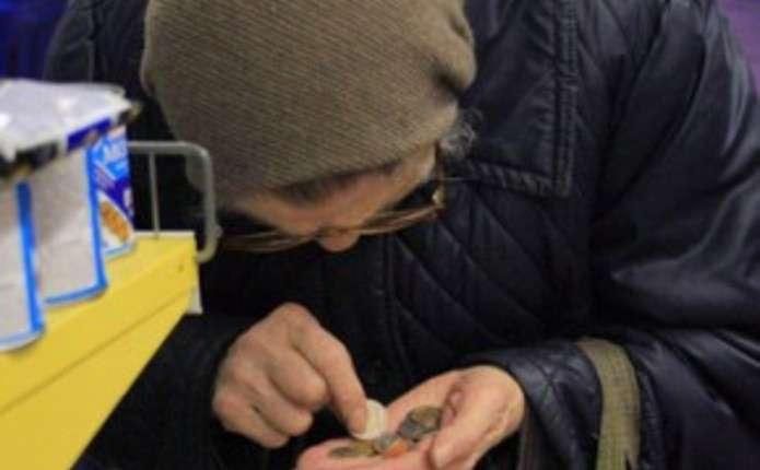 Українці можуть не дочекатися пенсій