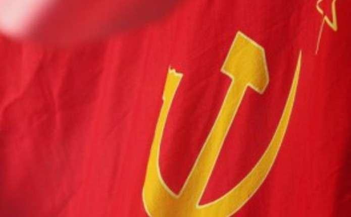 Три дні державних свят в Україні хочуть скасувати
