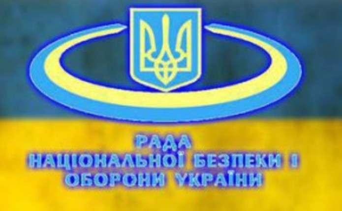 Росія хоче пробити сухопутний коридор до Криму – РНБО