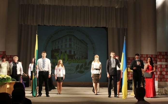 Чернівецький торговельно-економічний інститут КНТЕУ відзначив півстолітній ювілей