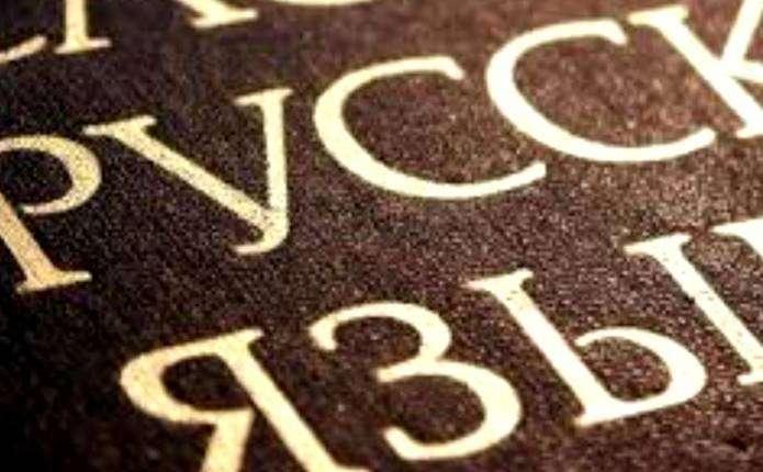 Третина випускників проігнорували ЗНО з російської мови