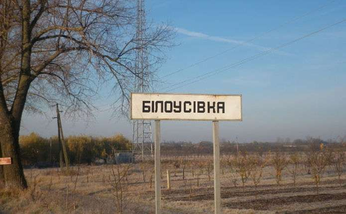 У Чернівецькій області хлопця вбили і закопали на городі